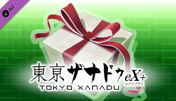 Buy Tokyo Xanadu eX+: Item Bundle from the Humble Store