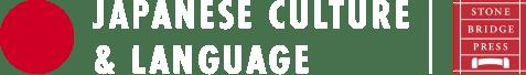 Humble Book Bundle: Japanese Culture & Language by Stone Bridge Press